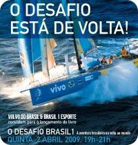 Cartaz do lançamento do livro O Desafio Brasil 1