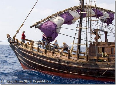 © Phoenician Ship Expedition